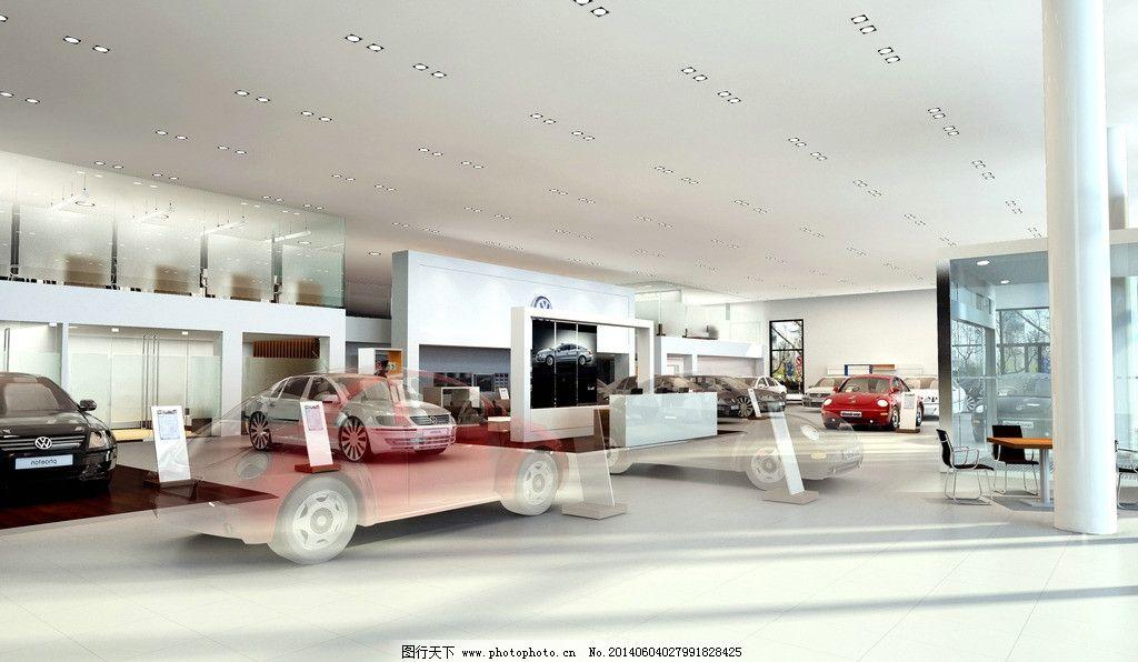 进口大众4s店展厅 大众        汽车 4s店 内装修 室内设计 环境设计