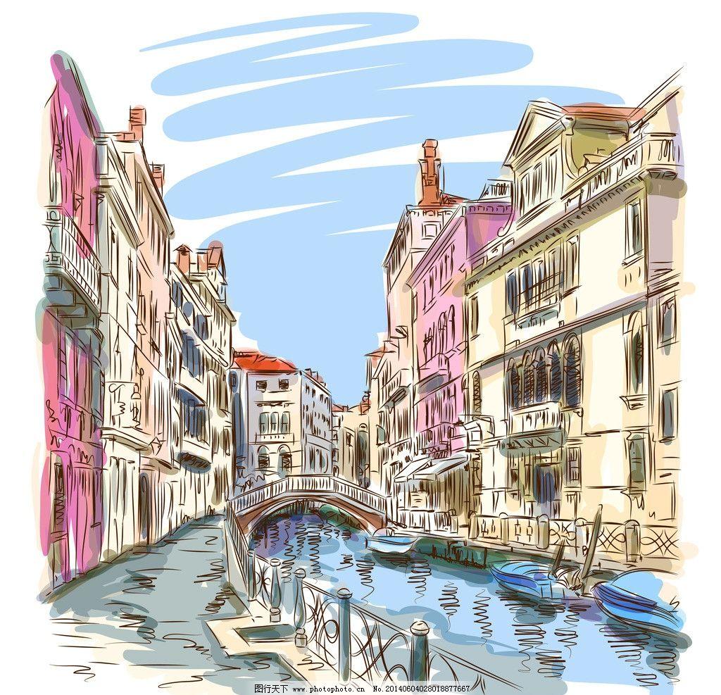 手绘城市图片_建筑设计