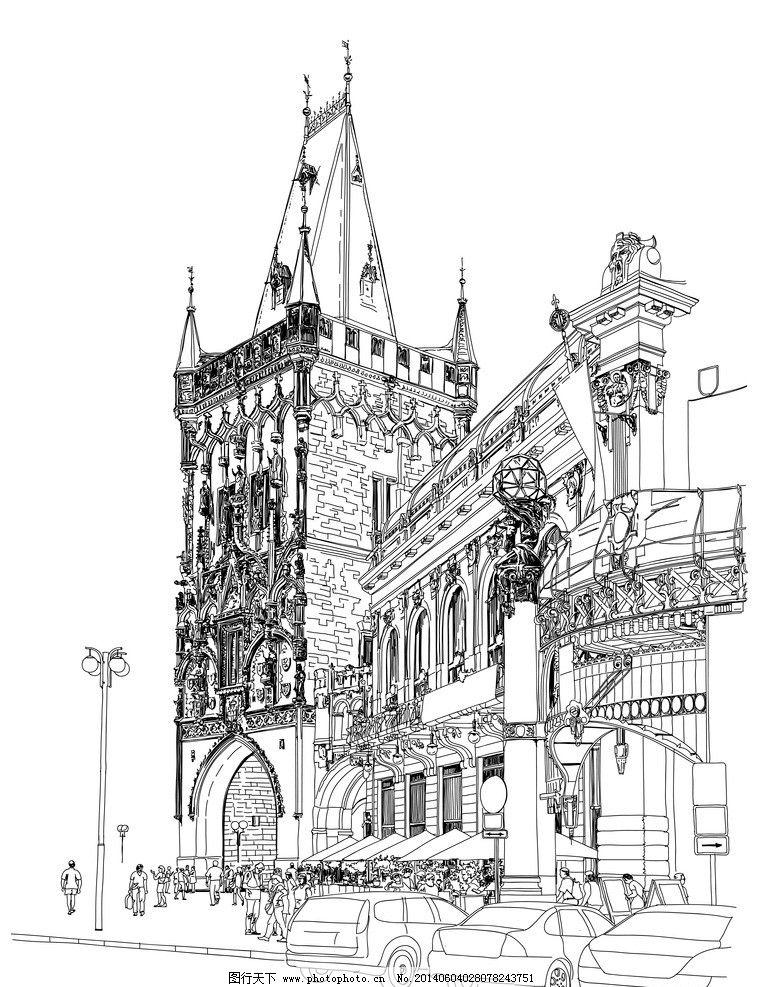 手绘城市 都市 城市 国外建筑 卡通 手绘 风景 背景 矢量 城市建筑