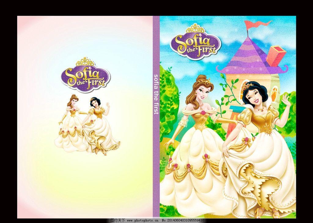 迪士尼公主日记本封面 索菲亚 日记本      手绘城堡 城堡 绿色背景