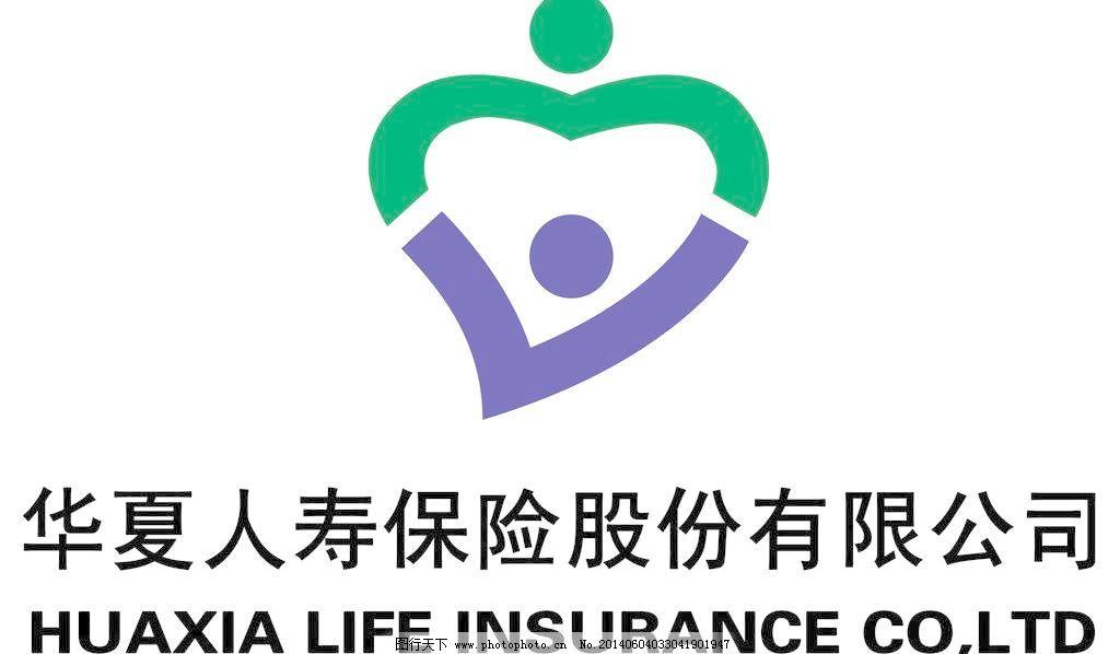 华夏人寿保险股份有限公司logo标志图片