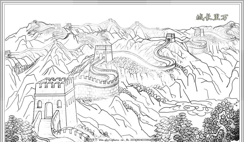 长城 万里长城 山水浮雕设计 长城设计图 浮雕手绘图 源文件
