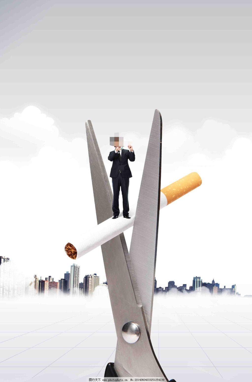 戒烟免费下载 剪刀 吸烟 烟 戒烟的好处 戒烟背景 戒烟素材 剪刀 烟