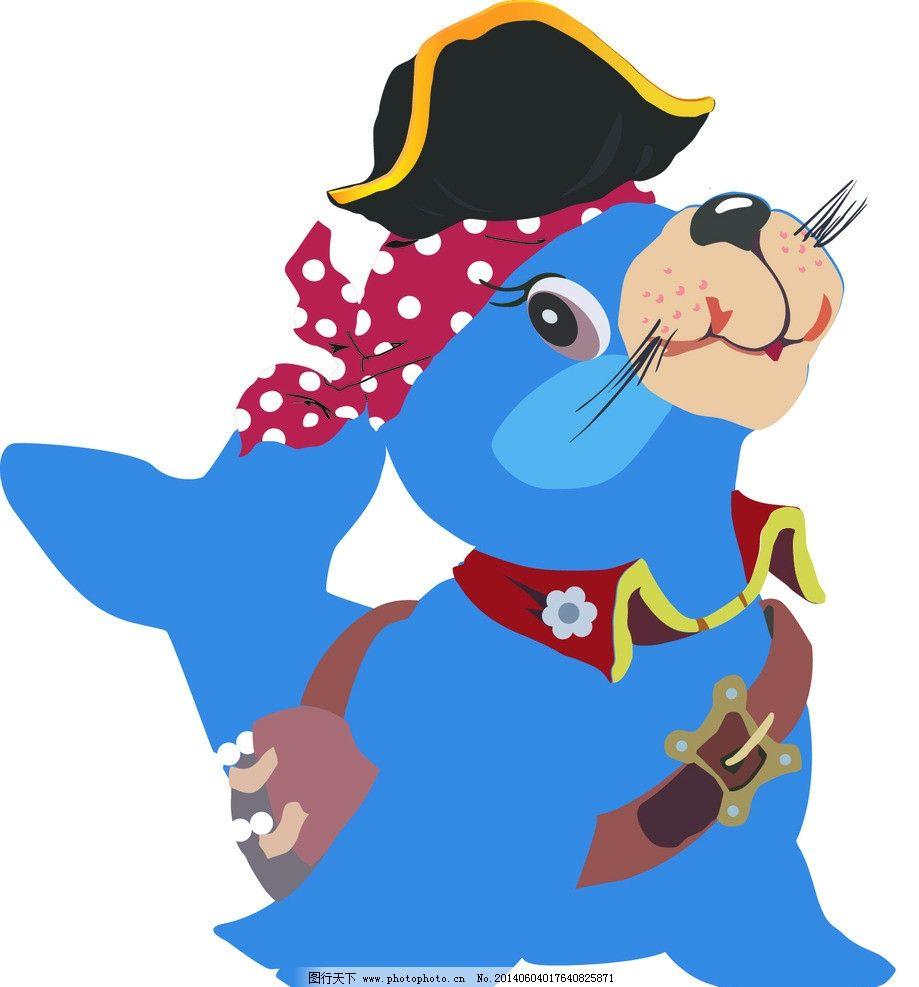 海豹 可爱 动物 蓝色 卡通 海洋生物 生物世界 矢量