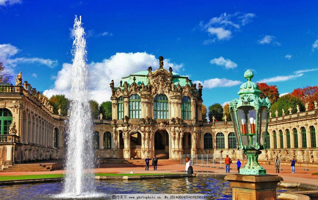 德国建筑 欧洲建筑 古建筑 巴洛克建筑 建筑物 国外旅游 旅游摄影图片