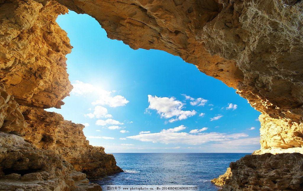 大海海岛洞穴自然风光图片
