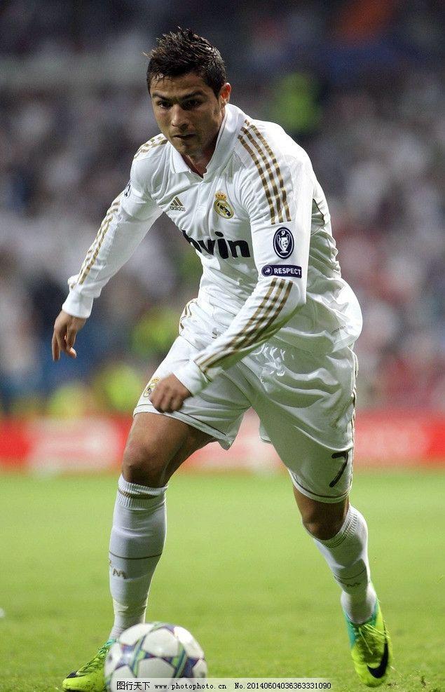 足球明星 四个字名字都有谁