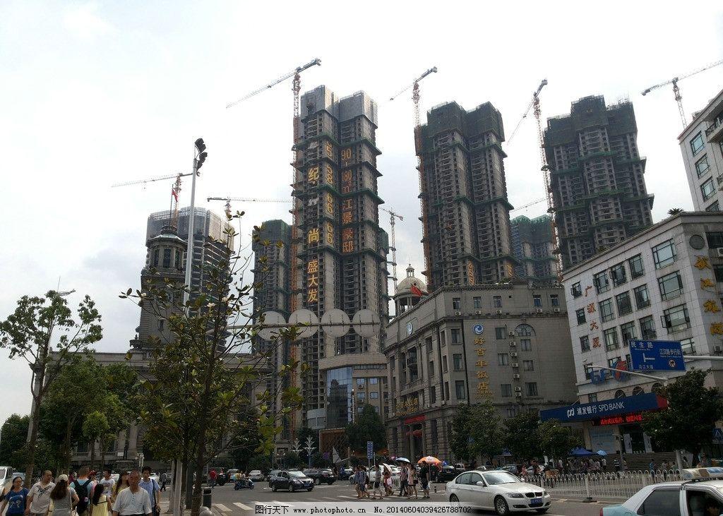 武汉汉口 武汉 汉口 沿江大道 武汉关 在建高楼 租界建筑 欧式建筑 车图片