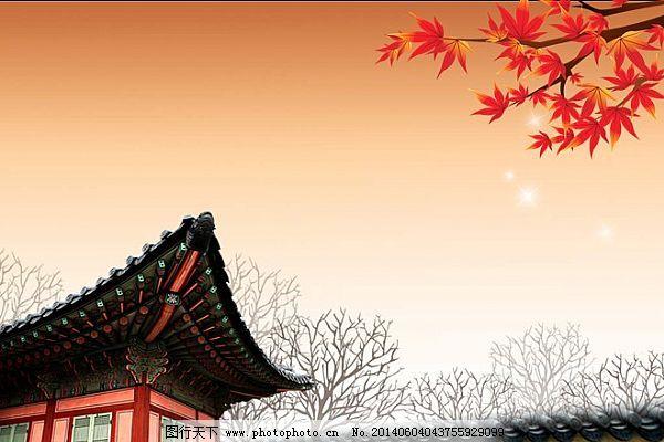 ppt 宫殿/韩国宫殿秋天的枫叶ppt