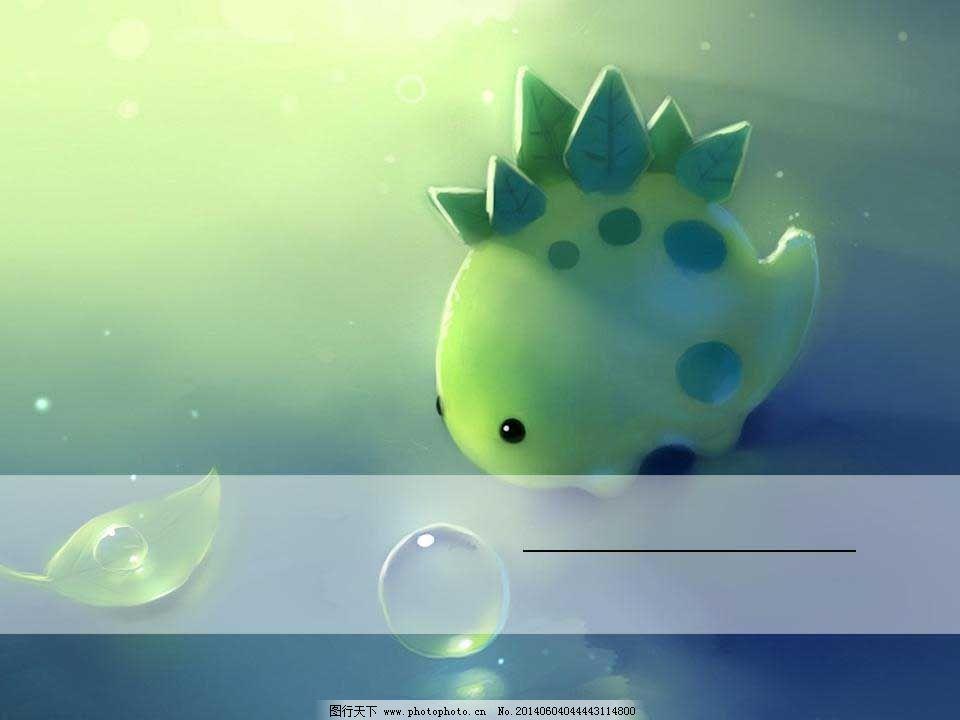 绿色恐龙ppt模板