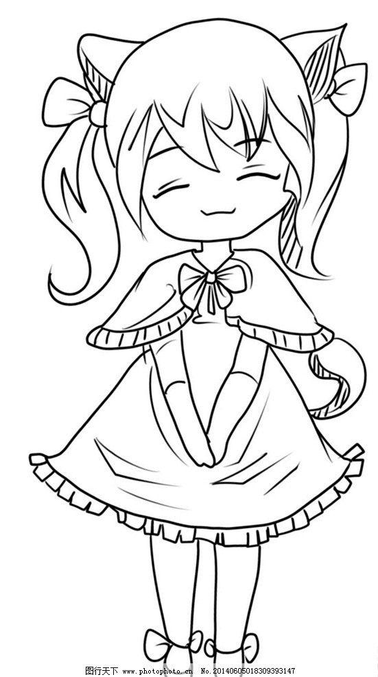 卡通线描 卡通 动漫 黑白 线描 女生 动漫人物 动漫动画 设计 400dpi