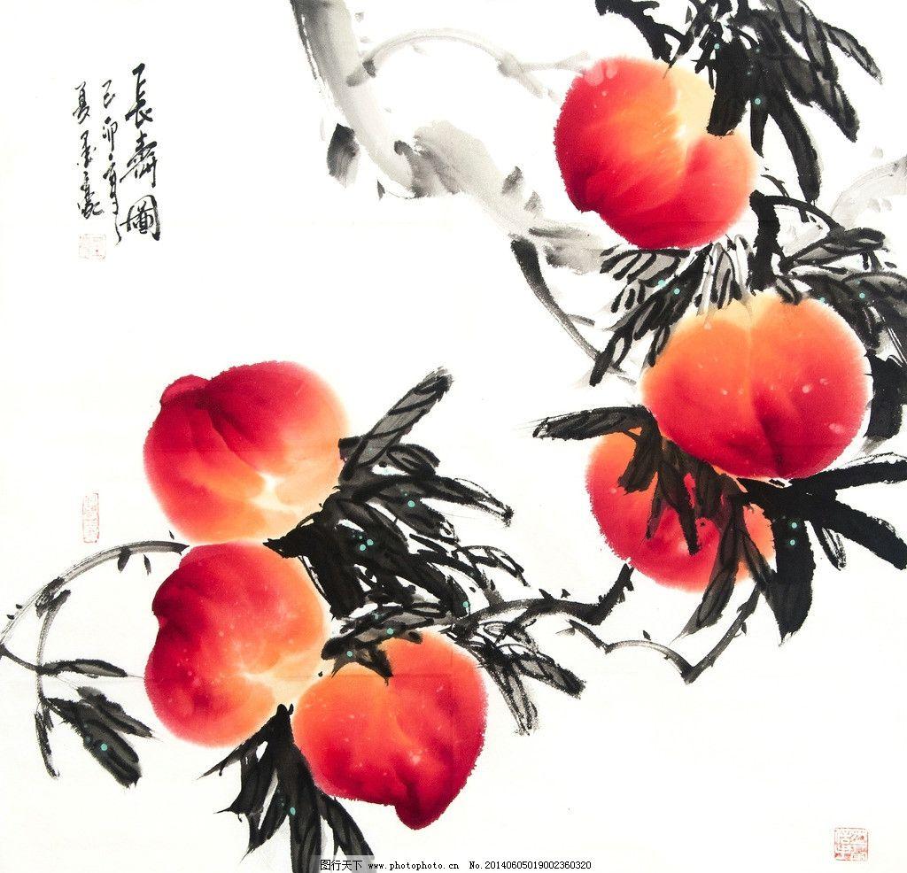 长寿图 桃子 寿桃 秋天 丰收季节 中国古代画 中国古画 绘画书法 文化