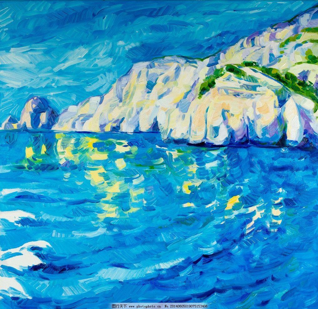 海边油画图片_绘画书法