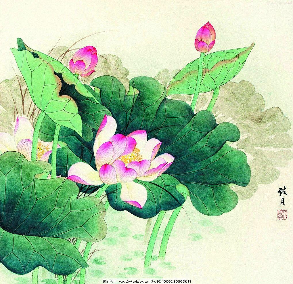 荷花图 美术 中国画 工笔画 花鸟画 荷花 荷花画 国画艺术 绘画书法
