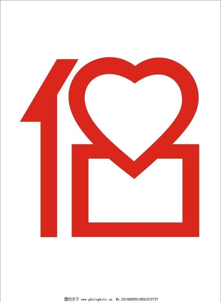 情侣字体矢量 侣字 标志设计 公共标识标志 标识标志图标 矢量 cdr