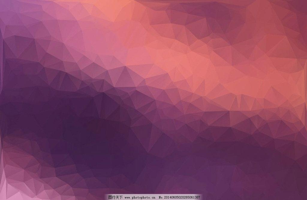 水彩模糊软件设计图片平面设计背景课程安排图片