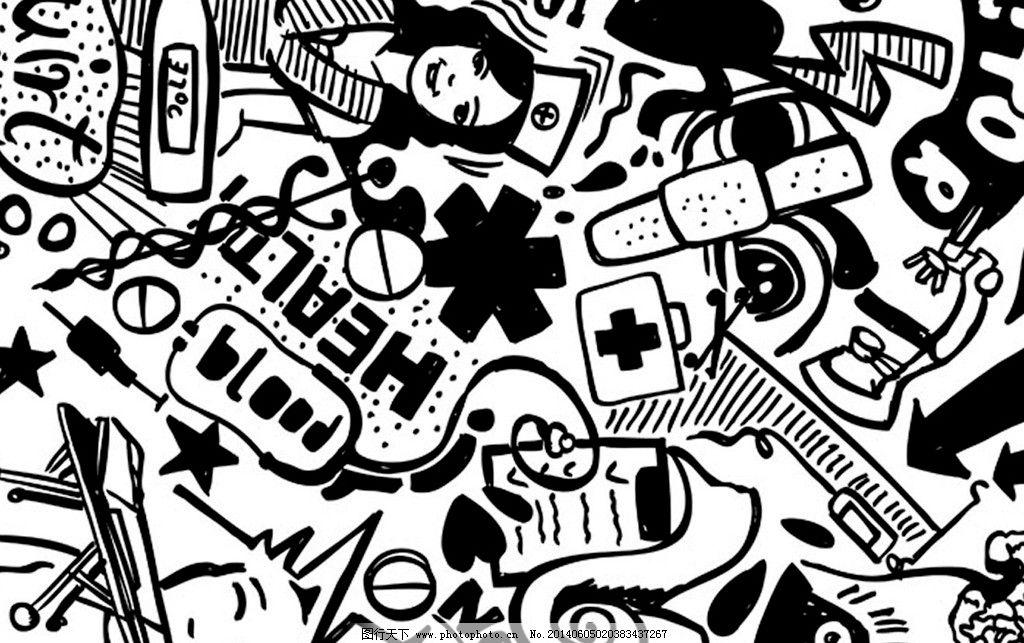 涂鸦背景 医药 涂鸦 手绘 背景 创意 花边花纹 底纹边框 设计 300dpi