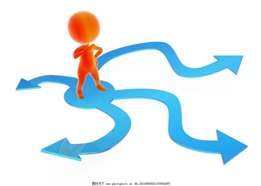 3d人偶 3d 人偶 png素材 橘色娃娃 箭头 动作 选择 思考 方向 弯曲