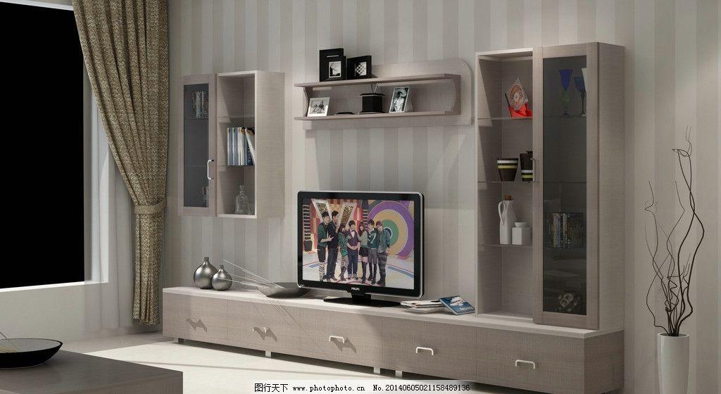 电视柜 北欧风情 效果图 设计图 客厅 茶几 好莱客衣柜