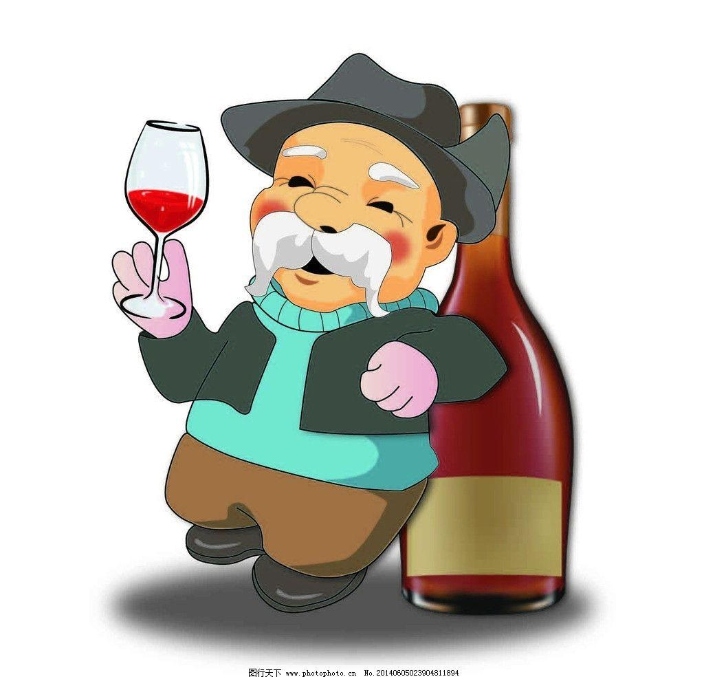 卡通品酒大叔图片