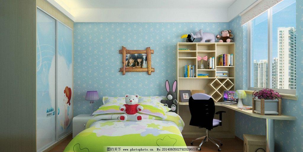 儿童房设计效果图 装修设计 灯光工程        书房设计效果图 家具