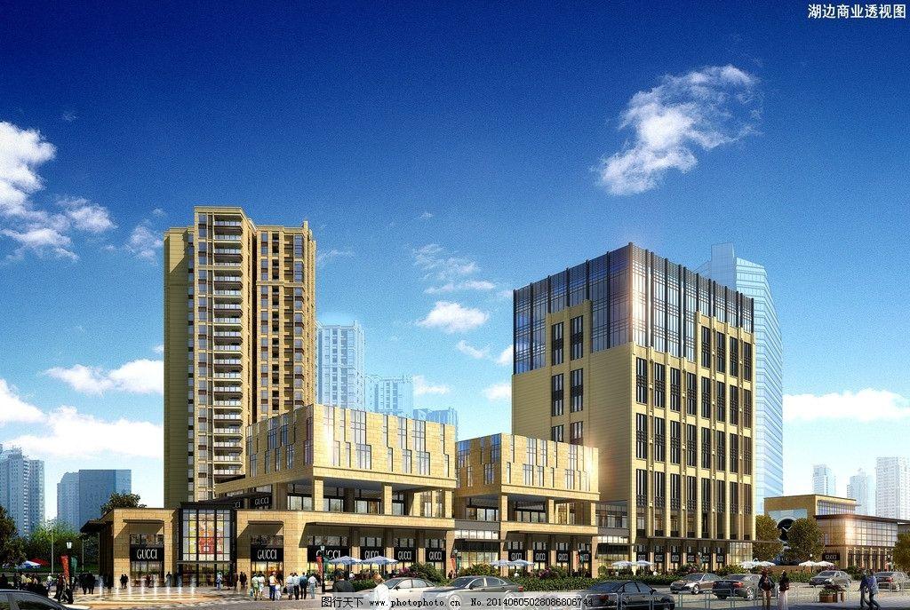 宝信金色广场 建筑 设计