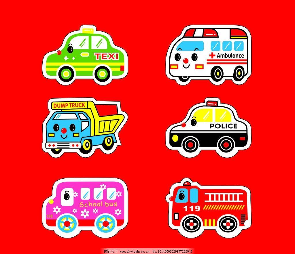 卡通小汽车图片