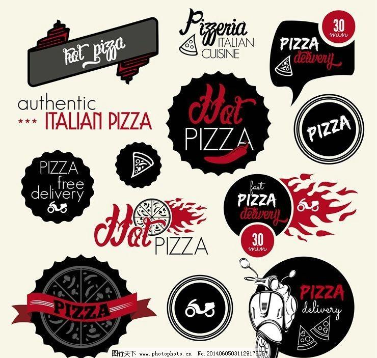 披萨logo 披萨设计 披萨标志 时尚背景 绚丽背景 背景素材 背景图案