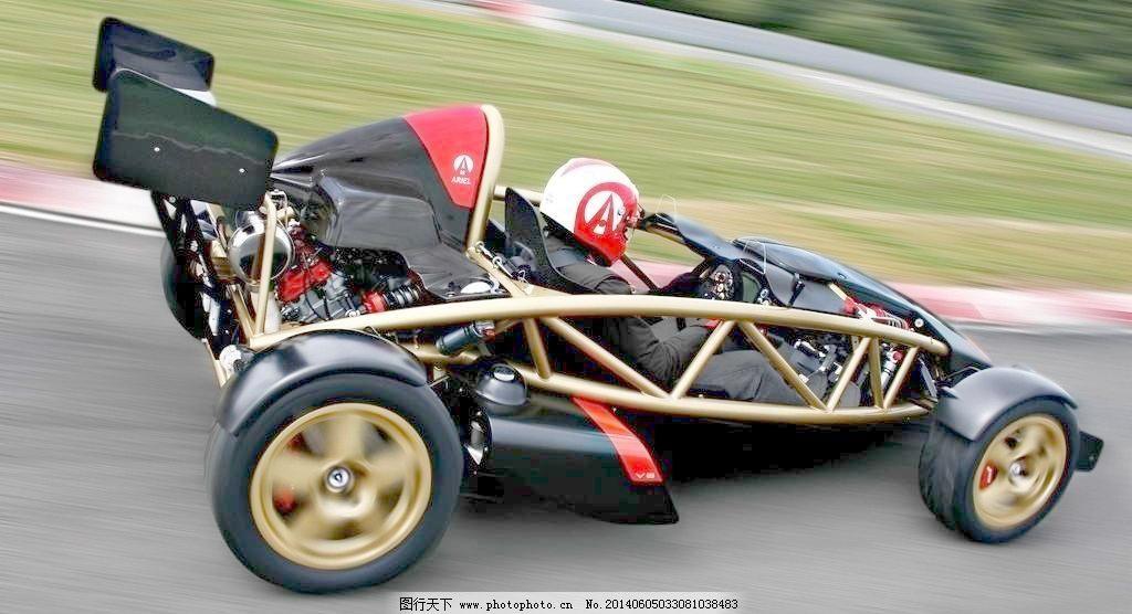 艾瑞欧 原子 赛车图片