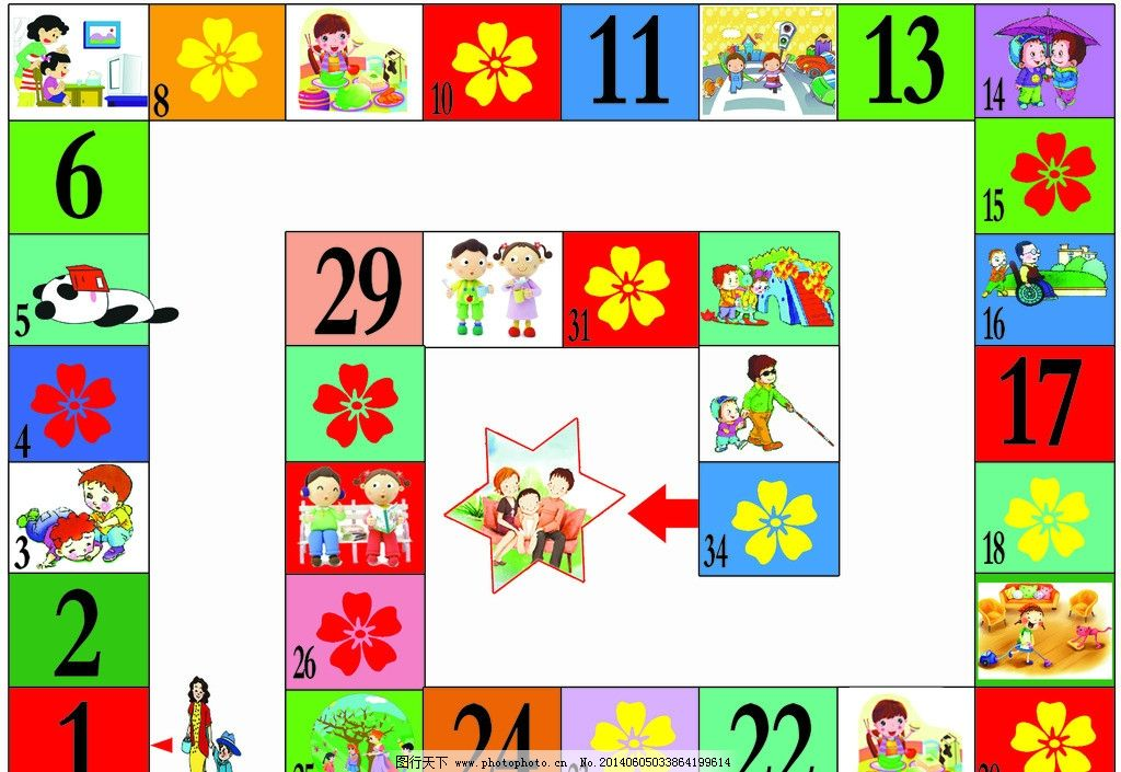 宝宝好习惯益智飞行棋图片图片