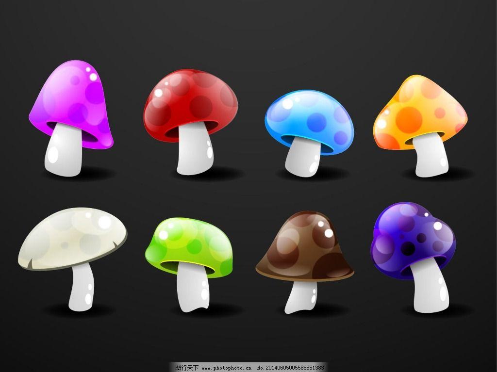 可爱 蘑菇 水果 唯美 水果