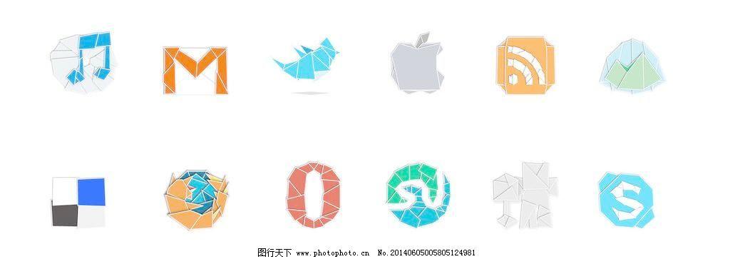 折纸软件图标 折纸软件图标图片免费下载 矢量图 现代科技