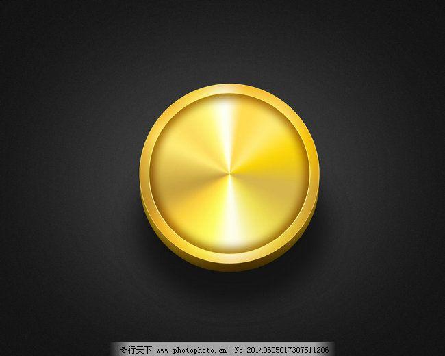 高清金属币_图标按钮_ui界面设计_图行天下图库