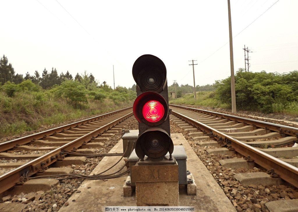 铁路信号灯红灯图片