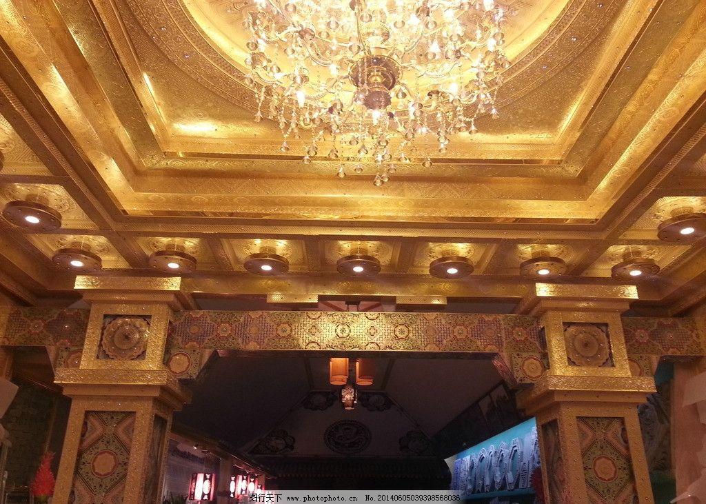 天花板 水晶灯 柱子 灯槽