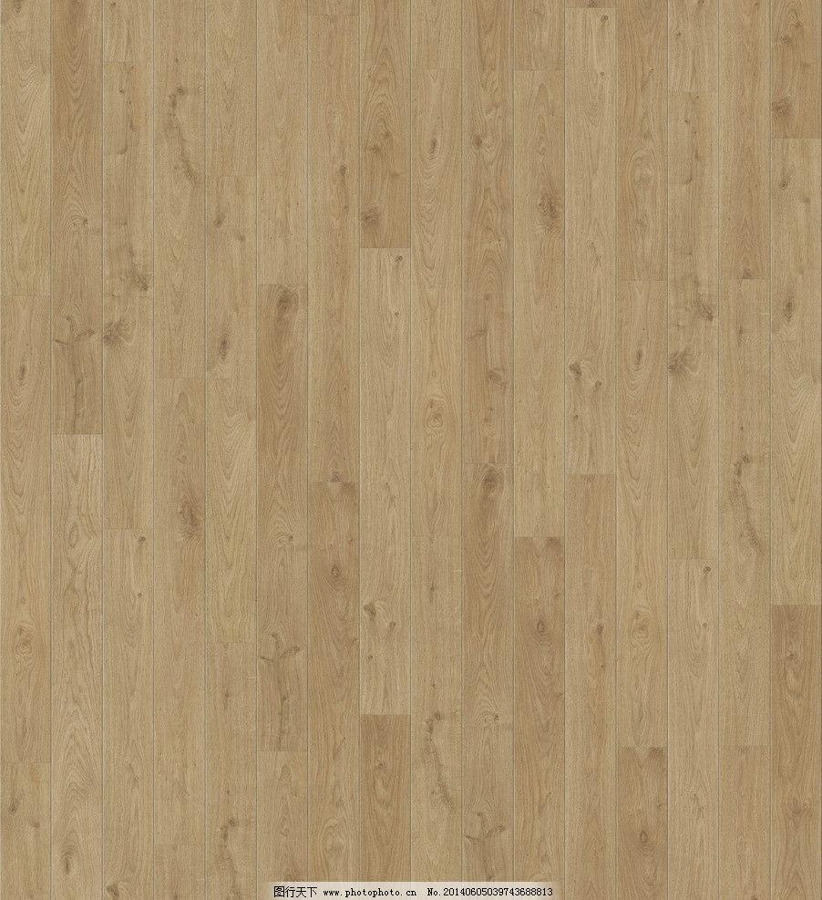 高清木地板 木地板 木纹 高质量木地板 地板木 其他 建筑园林 摄影 72