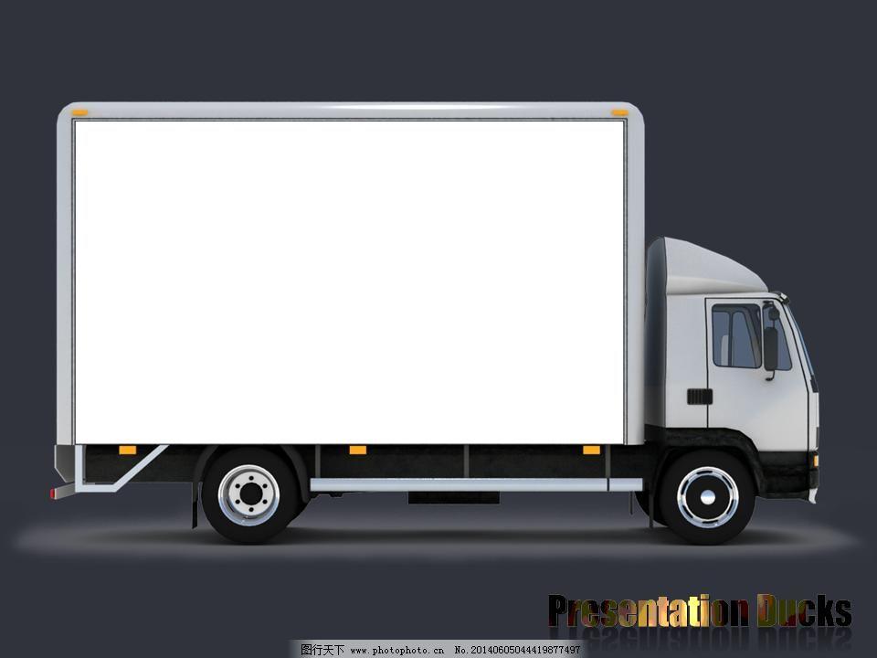 汽车方向标ppt素材免费下载 方向标 卡车 卡车 卡车背面 方向标 其他