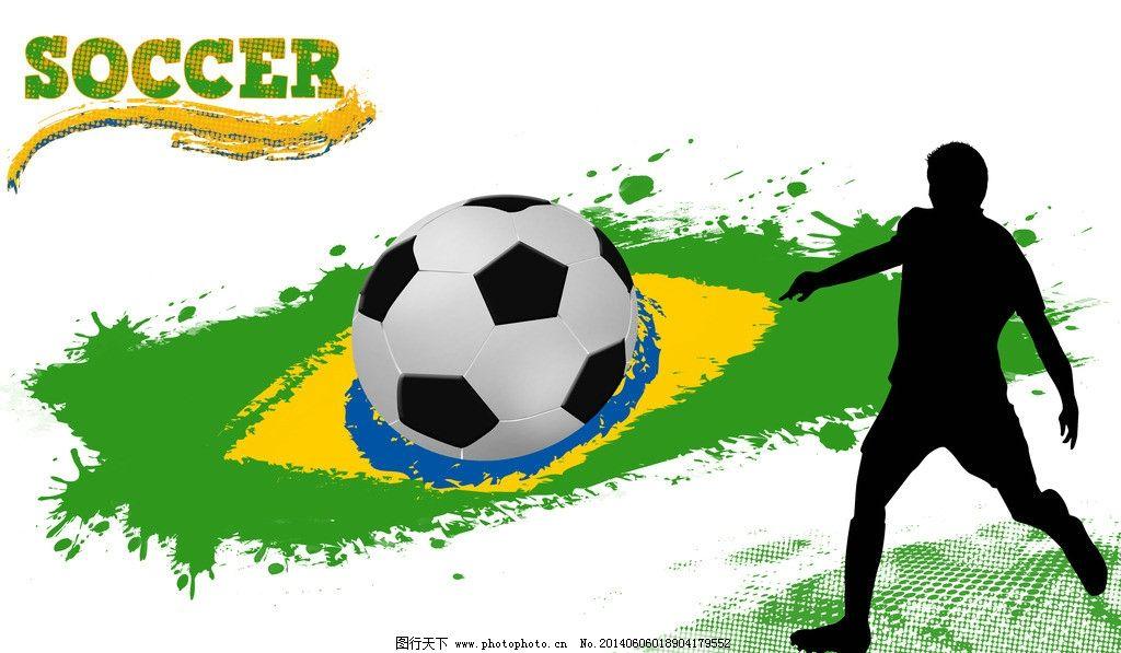 巴西世界杯 2014世界杯 体育运动 足球广告 背景底纹 广告设计 宣传图片