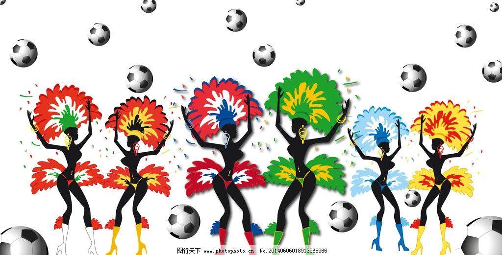 足球世界杯 足球 足球比赛 足球设计 体育 体育设计 世界杯 世界杯海报设计素材 欧洲杯 足球运动 体育比赛 巴西世界杯 2014世界杯 体育运动 桑巴舞 人物剪影 女性 少女 女人 足球广告 背景底纹 广告设计 宣传设计 广告设计矢量素材 矢量 文化艺术 AI