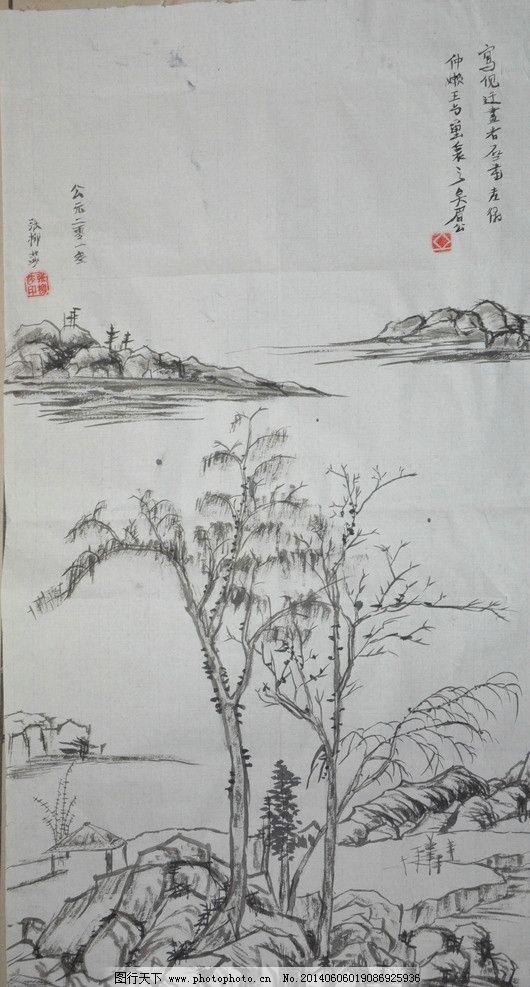 山水国画 中国画 山石 黑白 毛笔字 树木