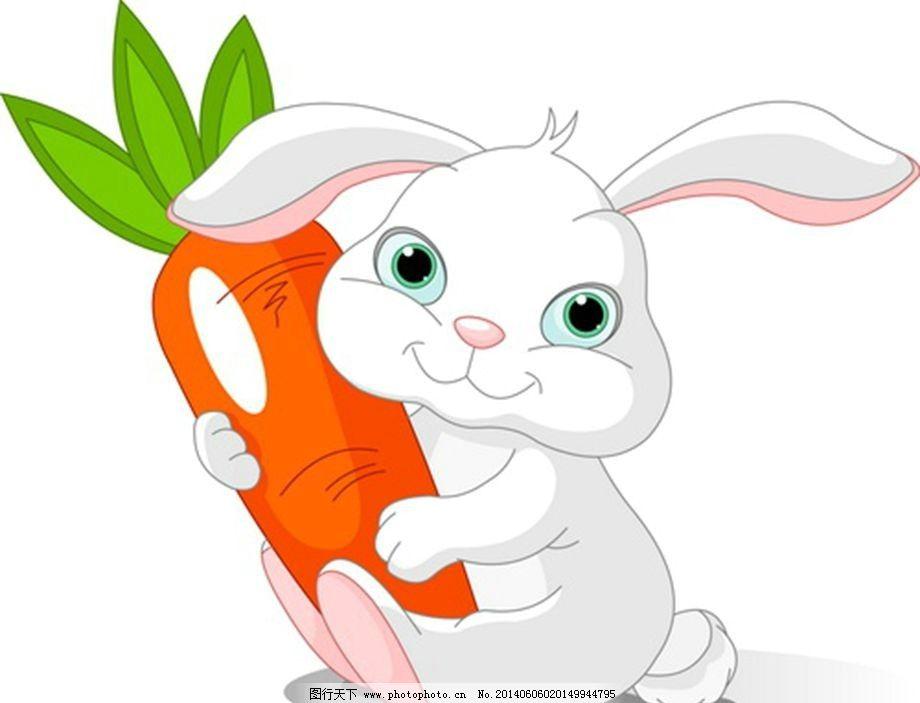 小白兔胡萝卜 小白兔 胡萝卜 红萝卜 蔬菜 卡通蔬菜 卡通设计 广告