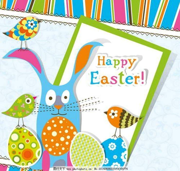 卡通動物背景 小兔子 彩蛋 小鳥 卡通動物 時尚背景 絢麗背景 背景