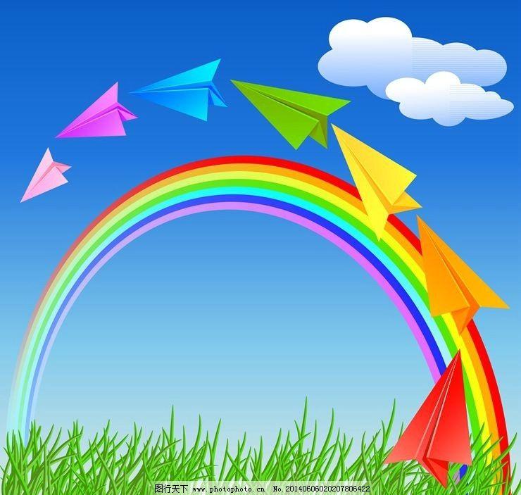 草地纸飞机彩虹背景图片