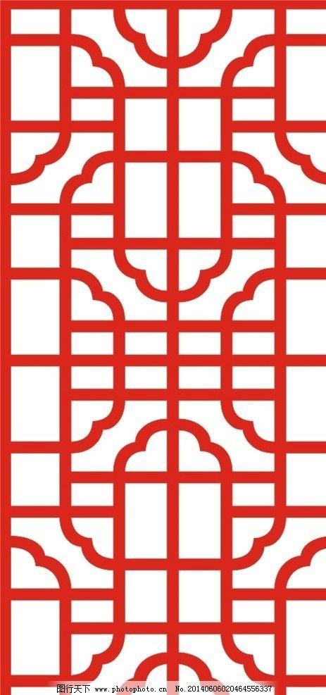 镂空雕刻 雕花 木雕 花纹 边框 背景 边框相框 底纹边框 矢量 cdr