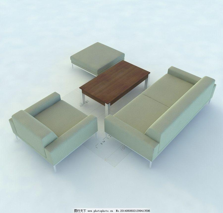 沙发 家具 vray模型 室内模型 单体模型 max模型 重制版单体模型合辑