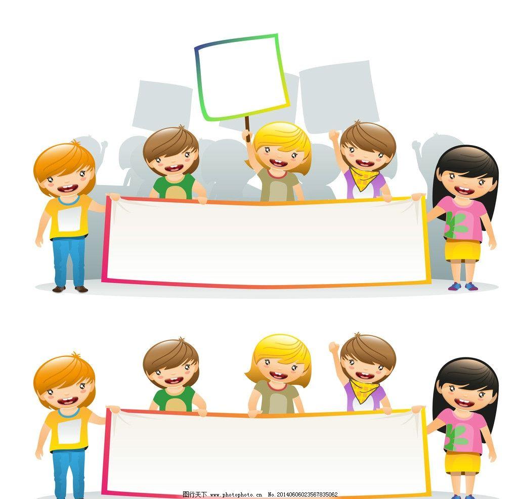 幼儿绘画 儿童幼儿 男孩 漫画 孩子 可爱 女孩 玩耍 漫画儿童 幼儿园