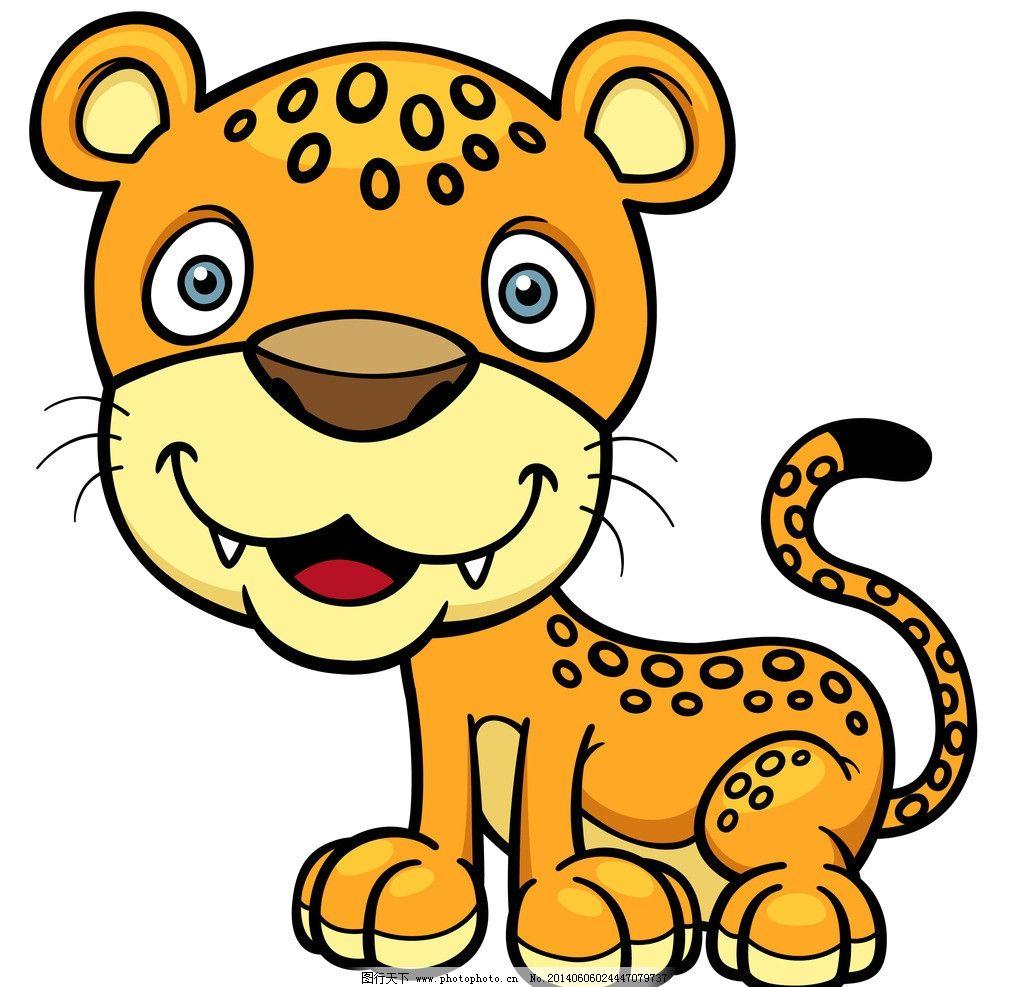 豹子 金钱豹 手绘动物 手绘 线描 素描 野生动物 卡通 可爱 矢量 美术