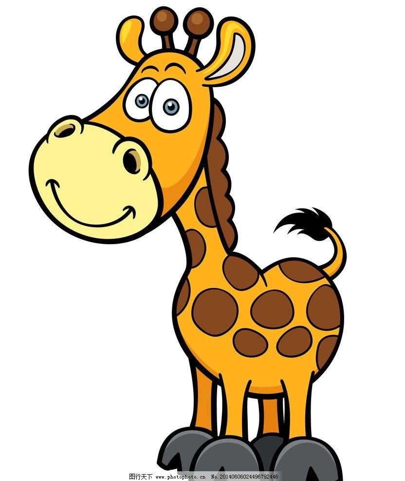 长颈鹿 手绘动物 手绘 线描 素描 野生动物 卡通 可爱 矢量 美术绘画