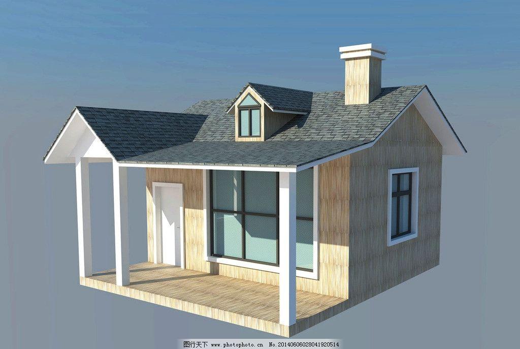 小木屋 防腐木 简欧 小别墅 木屋 建筑设计 环境设计 设计 300dpi jpg