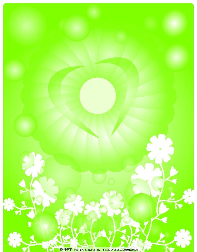 绿色气泡背景 电脑桌面 心形 花朵 花束 渐变气泡 发光 发散 绿色渐变